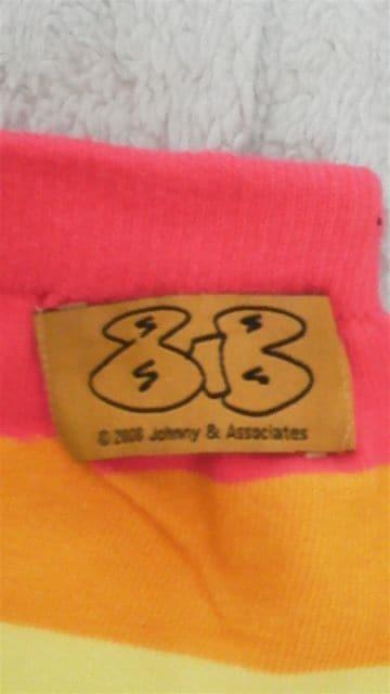 未使用美品安田くん「818」公式グッズ可愛いレッグウォーマー必見 < タレントグッズの