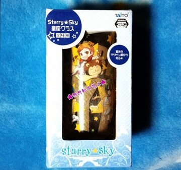 Starry☆Sky スタリースカイ 星座 グラス コップ 非売 陽日 水嶋 星月 スタスカ