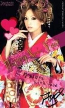 浜崎あゆみが着物姿でサイン(コピー)入り生写真