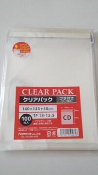 CDサイズテープ付クリアパック75枚★OPP袋