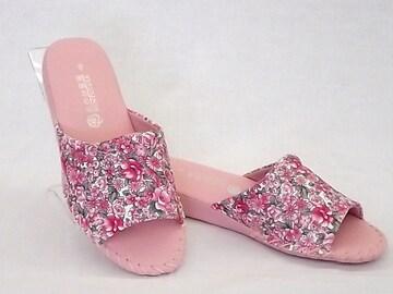 Pansy パンジー 室内履き スリッパ 8664 Mサイズ(23.5cm) ピンク