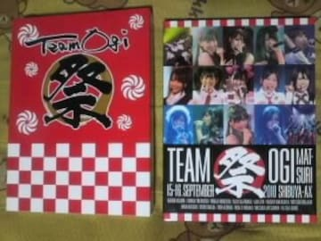 送料込み〓Team Ogi祭 2010〓DVD
