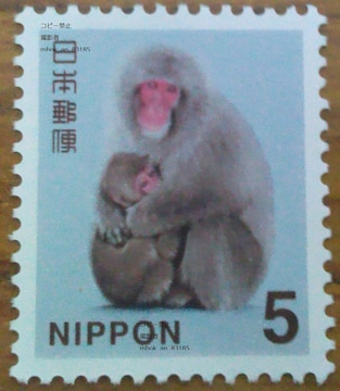 5円普通切手新品未使用★ポイント切手金券支払い可
