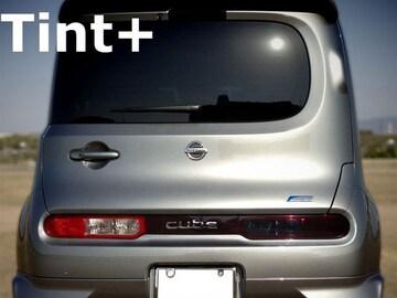Tint+水洗→再利用 キューブ Z12テールランプ スモークフィルム