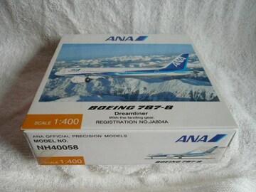 モデルプレーン「NH40058 B787-8 JA804Aその1」(49)