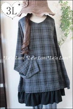 新品*裾フリル*プルオーバー*3L*大きいサイズ