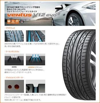 ★265/40R18 緊急入荷★HANKOOK K120 新品タイヤ 2本セット