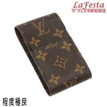 本物美品◆ヴィトン【モノグラム】シガレットケース(たばこ入れ