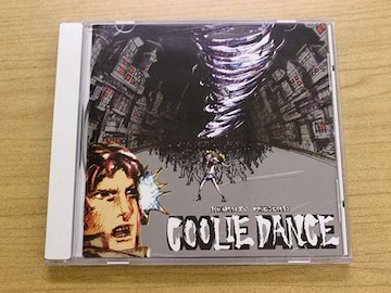 CD「ROCK CITY presents COOLIE DANCE」レゲエ●