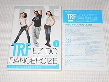 DVD★TRF EZ DO DANCERCIZE DISC 1 上半身集中プログラム