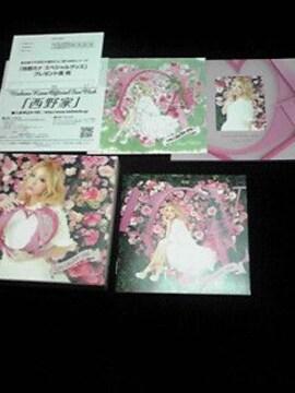 西野カナ Love Collection Pink 初回限定盤 美品 即決 ベストアルバム