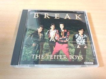 ザ・ペッパーボーイズCD「ブレイクBREAK」THE PEPPER BOYS●