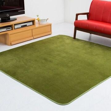 フランネルラグ 極細繊維仕様(185×185cm ) グリーン