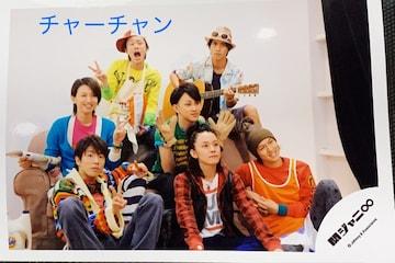 関ジャニ∞メンバーの写真♪♪     117