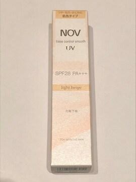 【NOV】ベースコントロールスムースUV【化粧下地】