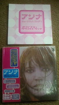 アンナ オリジナルサウンドトラック アンナ・カリーナ セルジュ・ゲンスブール  限定紙ジャケ