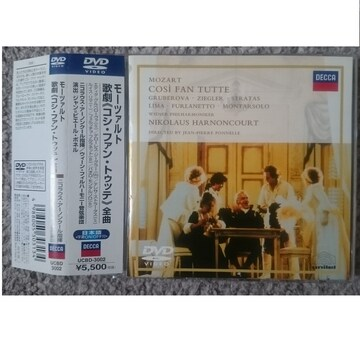 KF  モーツァルト 歌劇《コシ・ファン・トゥッテ》全曲 DVD