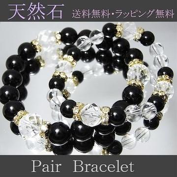 数珠オニキスカット水晶ペアブレスサイズ変更無料
