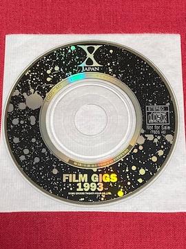 【送料無料】XJAPAN「FILM GIGS 1993」(非売品メッセージCD)