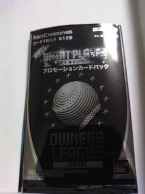 オーナーズリーグ非売品[輝くGPゲットキャンペーン]荻野貴司OLP01 003/012 < トレーディングカードの