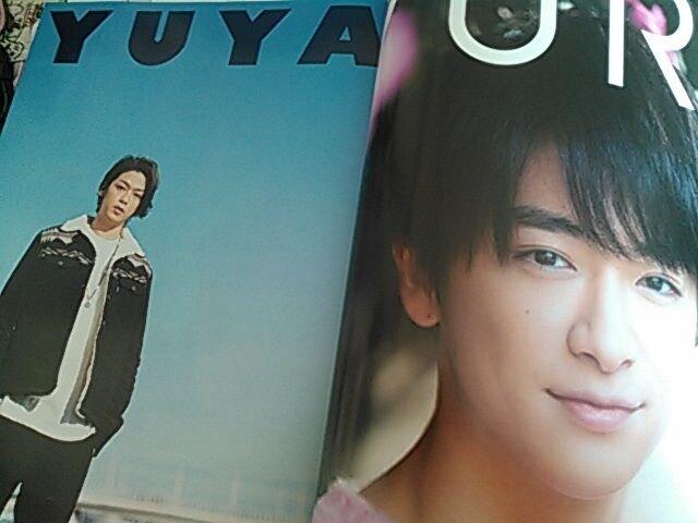 Myojo 2017年2月 Hey!Sey!JUMP 切り抜き < タレントグッズの