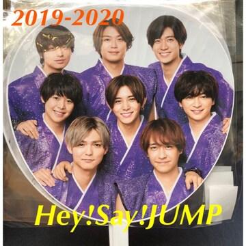 新品未開封☆Hey!Say!JUMP 2019-2020 Jカウントダウン★うちわ�@