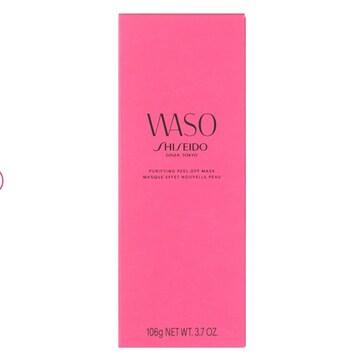 新品 SHISEIDO WASO ピューリファイング ピールオフマスク (送料