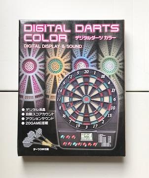 デジタルダーツカラー