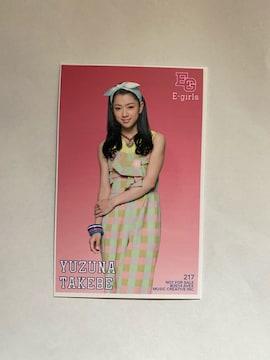 E-girls☆武部柚那トレカ(^○^)