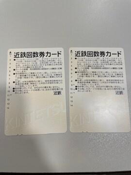 近鉄回数券カード5000円分260円区間/300円区間パールカード11