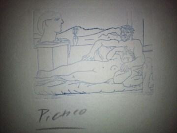 絵画 版画 パブロ・ピカソ 人物画 直筆サインあり 証明印あり