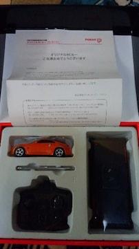 ポッカ オリジナル RC カー コレクション(ニッサンコース・フェアレディ Z) 当選品