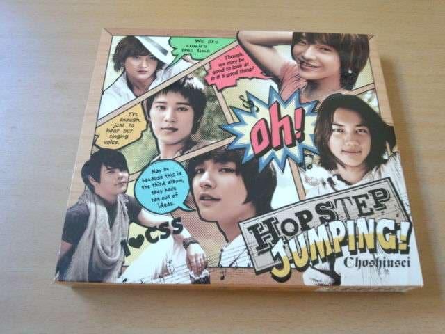超新星CD「HOP STEP JUMPING!」初回限定盤●  < タレントグッズの