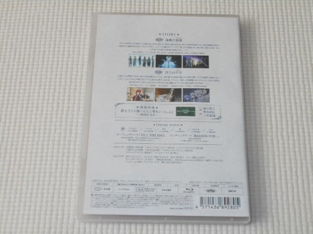 BD★神々の悪戯 2 2枚組 ブルーレイ < CD/DVD/ビデオの