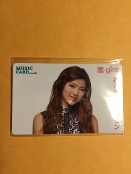 E-girls♪ おどるポンポコリン♪川本璃 ミュージックカード(^_^)