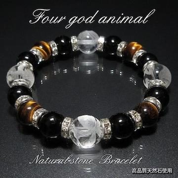 タイガーアイ彫刻四神獣大きいサイズ変更無料
