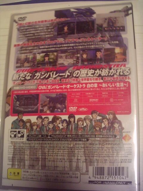 PS2 ガンパレード・オーケストラ〜白の章〜 未開封 < ゲーム本体/ソフトの