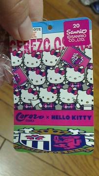 新品★Cerezo × キティ『�Awayファーキーホルダー』定価1500円