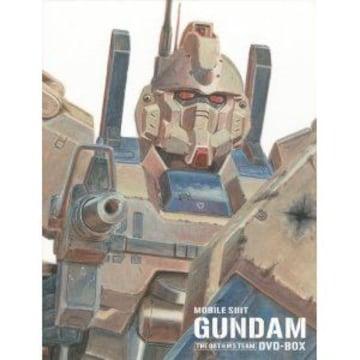 ■DVD『機動戦士ガンダム 第08MS小隊 DVD-BOX』