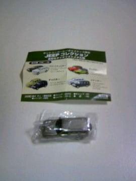 サントリー コーヒー ボス JEEPコレクション チェロキー / BOSS ジープ ダイキャストメタルミニカー