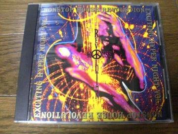 CD エキサイティング・ハイパーナイトVol.7
