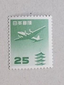 【未使用】航空切手 五重塔航空(円位) 25円 1枚