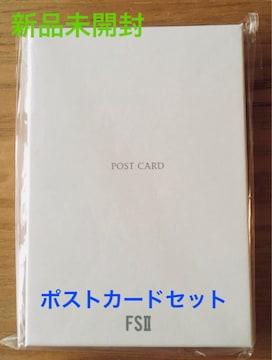 新品未使用☆嵐 大野智 個展 FREESTYLE II★ポストカードセット