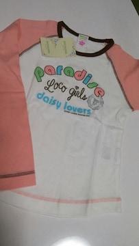 【新品タグ付】ディジーラバーズ・135�p長袖Tシャツ