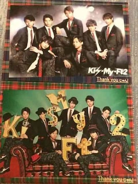 激安!超レア!☆Kis-My-Ft2/Thankyouじゃん☆初回盤A.B/2CD+2DVD