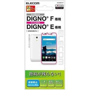 ★ELECOM DIGNO F/DIGNO E液晶保護フィルム