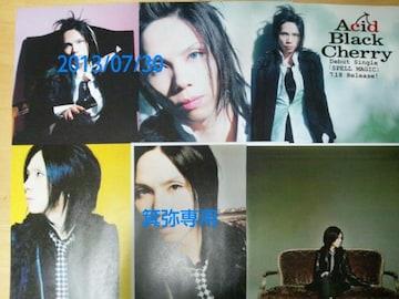 2007〜09年切抜75枚&ポスター◆初期多数◆30日迄の価格即決