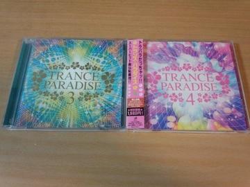 CD「トランス・パラダイスTRANCE PARADISE 3,4」2枚セット★