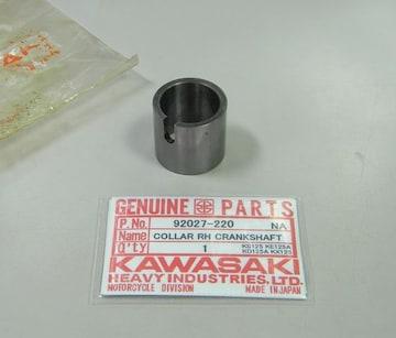 カワサキ KS125 KX125 KE125 KH125 クランクシャフト・カラー