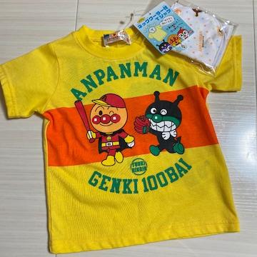 新品80半袖Tシャツひんやりタオル付きアンパンマン あんぱんまん